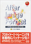 After Image Format