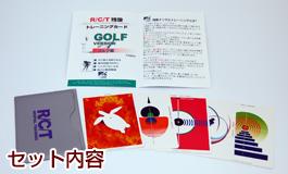 z-golf