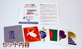 z-tennis