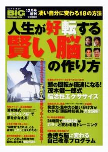 big2_20091216